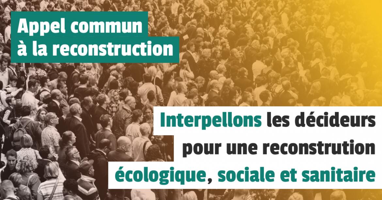 Appel commun pour une reconstruction écologique, sociale et sanitaire